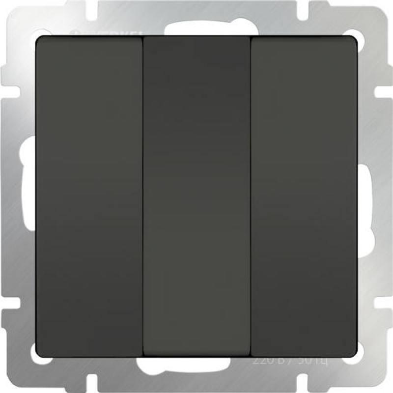 Выключатель трехклавишный серо-коричневый WL07-SW-3G 4690389073458