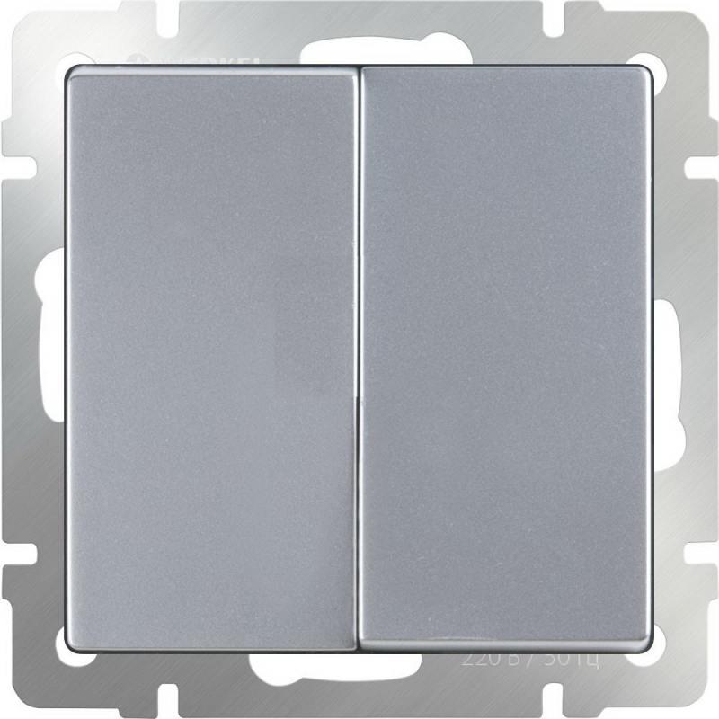 Выключатель двухклавишный проходной серебряный рифленый WL09-SW-2G-2W 4690389085154 выключатель двухклавишный наружный бежевый 10а quteo