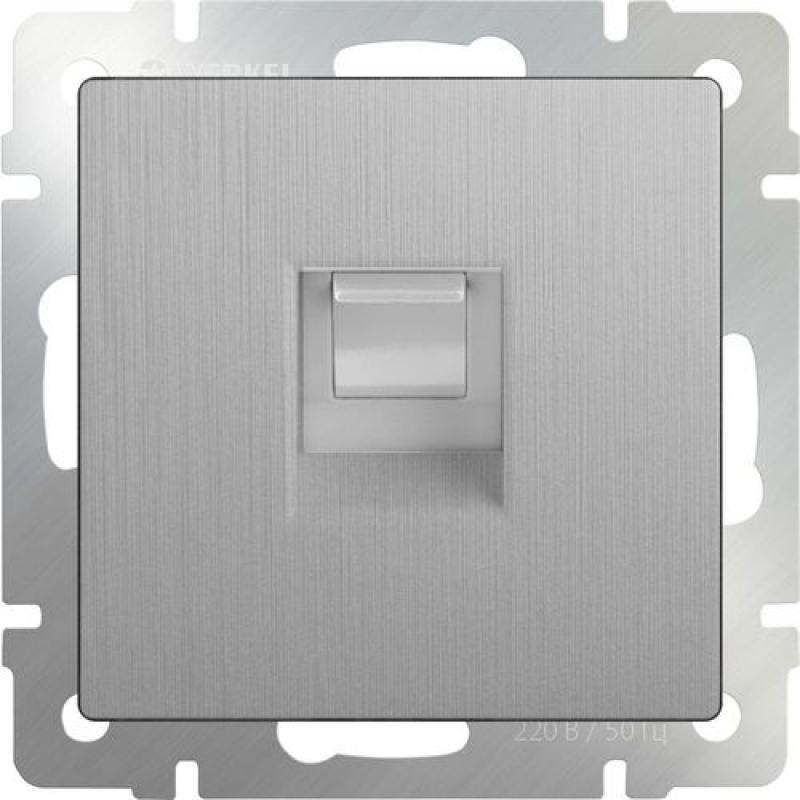 Розетка Ethernet RJ-45 серебряная рифленая WL09-RJ-45 4690389085062