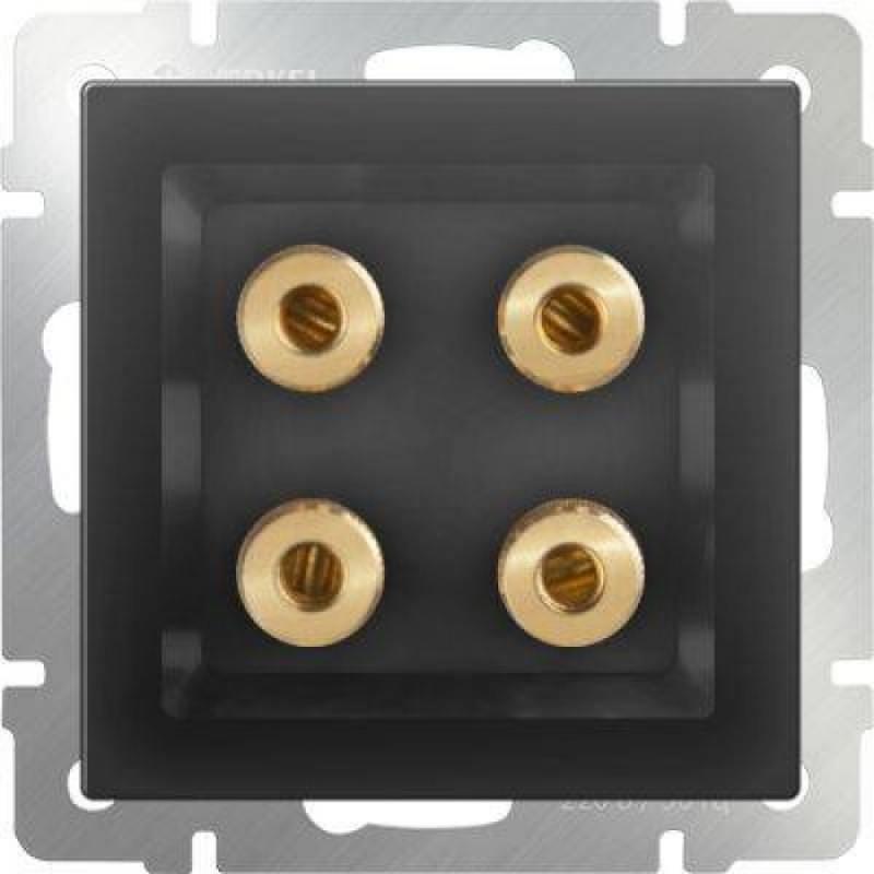 Акустическая розетка х4 черный матовый WL08-AUDIOx4 4690389063725