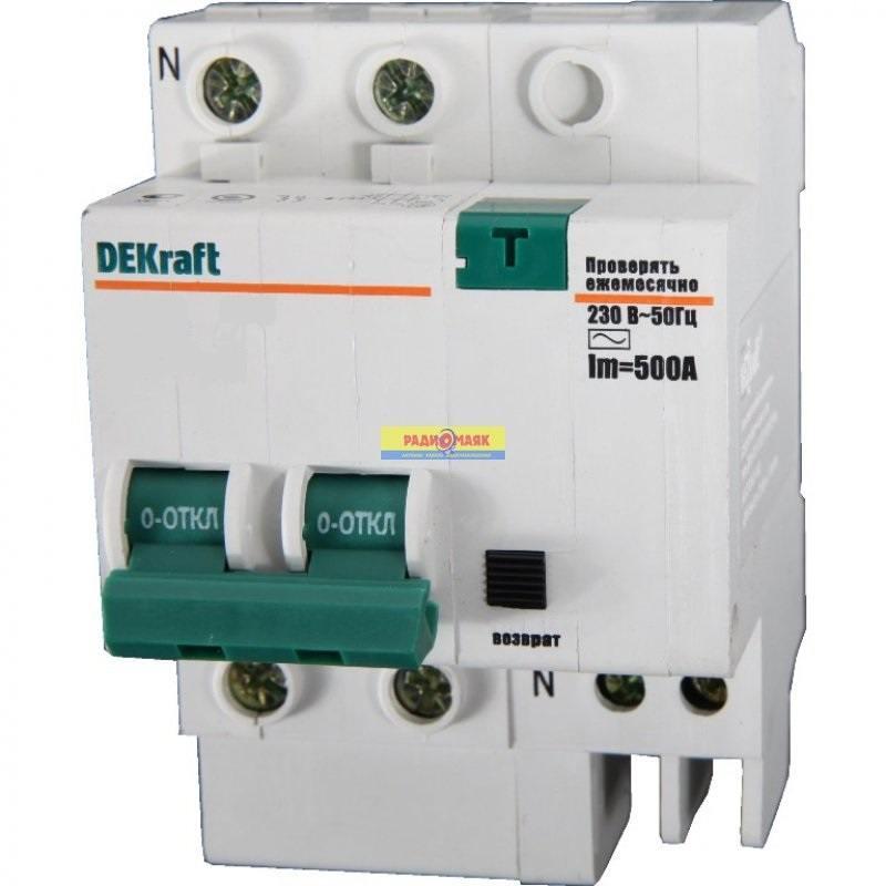 Выключатель дифференциального тока Schneider Electric 2П 16A 30мА AC 15003DEK цена