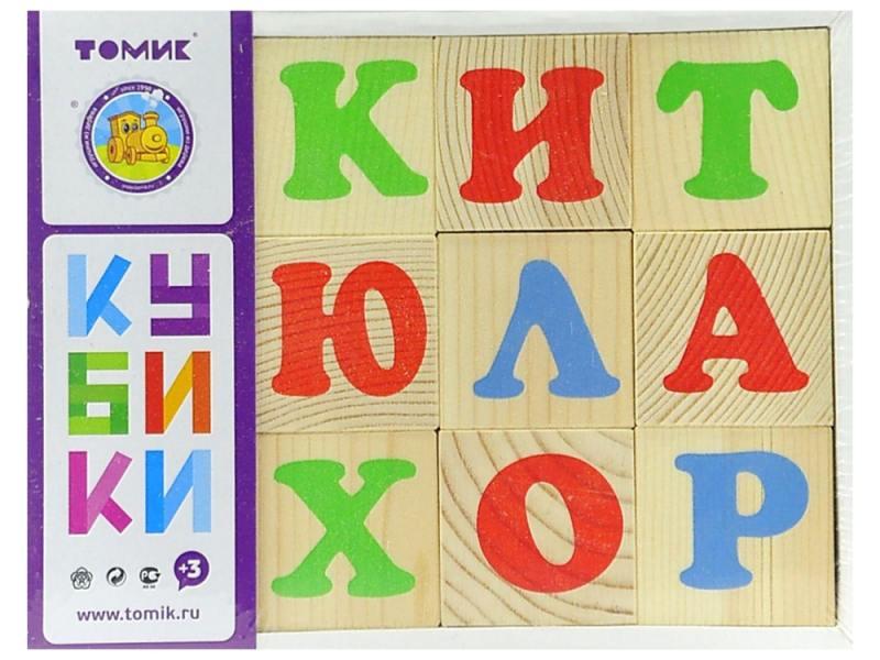 Кубики Томик Алфавит русский 12 шт 1111-1