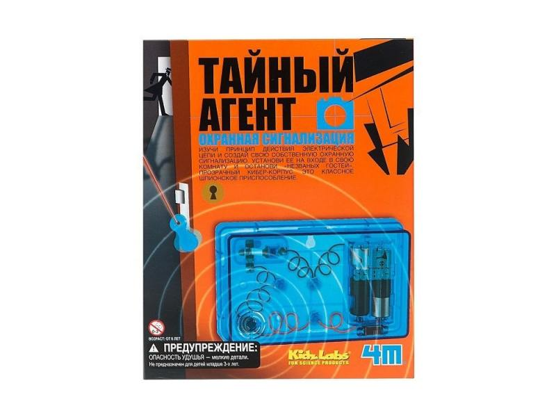 Игровой набор 4M Тайный агент Охранная сигнализация 00-03246 набор 4m 00 03235 космическая ракета