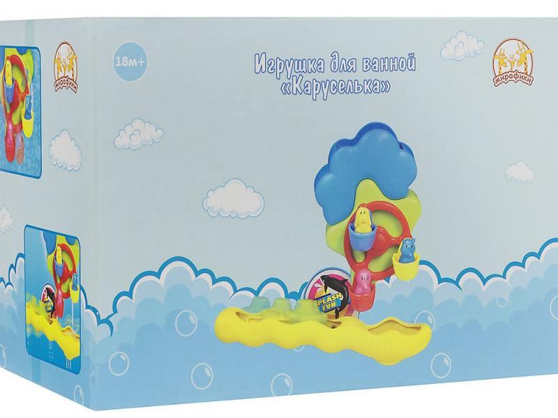 Интерактивная игрушка Жирафики Каруселька для купания от 18 месяцев разноцветный 681124 стоимость