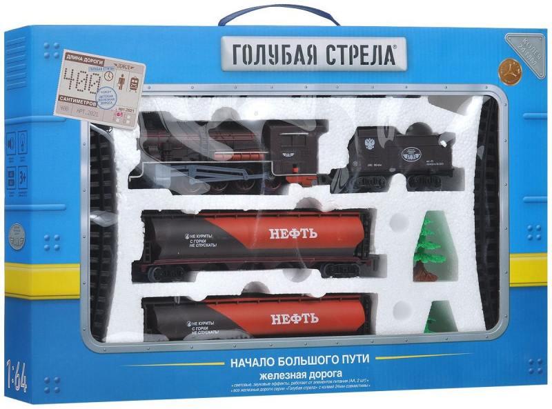Железная дорога Голубая стрела, паровоз, тендер, 2 цистерны Голубая стрела 2021A железная дорога голубая стрела голубая стрела 87196