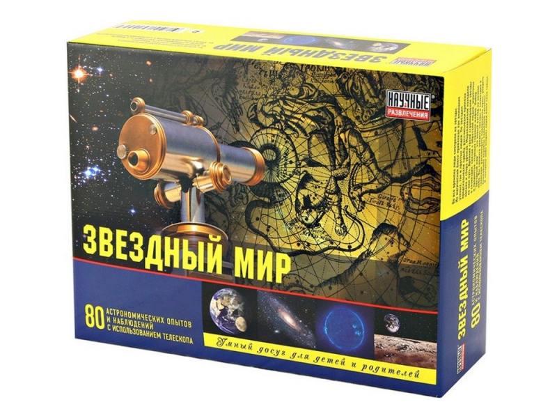 Набор для творчества Научные развлечения Звездный мир НР00009