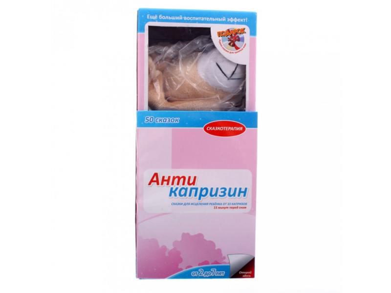 Купить Комплект Умница Анти-капризин 1422 2+, МРР Умница, Игрушки