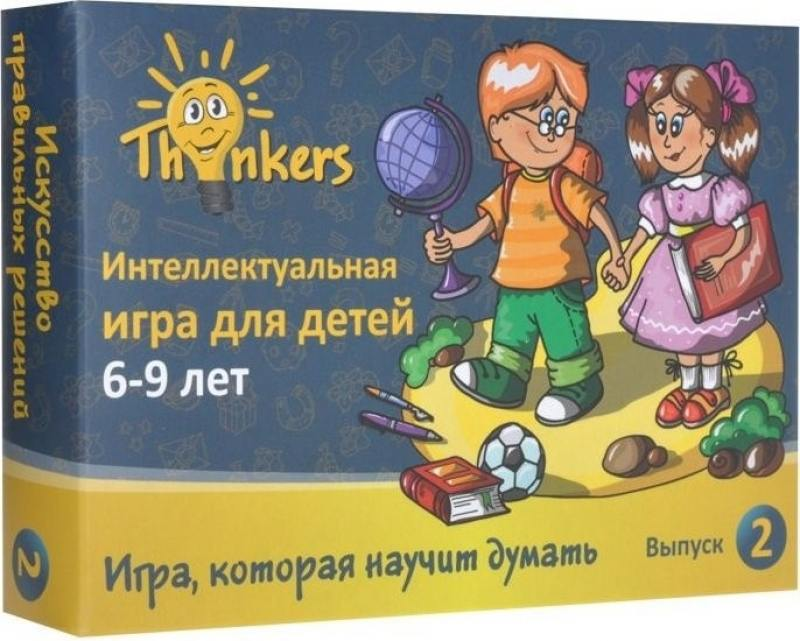 Купить Логическая игра THINKERS 0602 6-9 лет Выпуск 2 Воображение, Игрушки