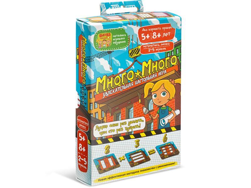 Настольная игра развивающие Банда Умников Много-Много УМ006 настольная игра банда умников много много ум006