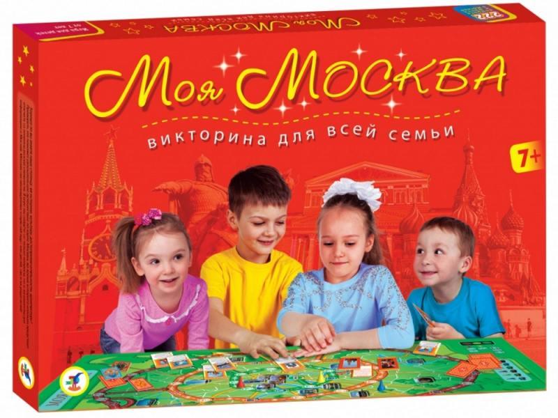 Настольная игра обучающая Викторина. Моя Москва ДРОФА 2639 настольная игра эврикус моя первая викторина pg 17003