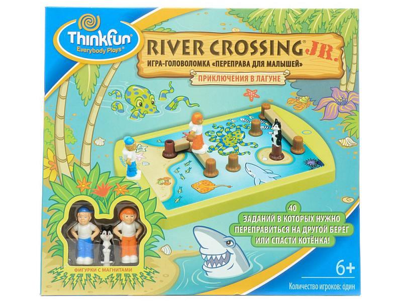 Think Fun Игра-головоломка «Переправа для малышей» 7040