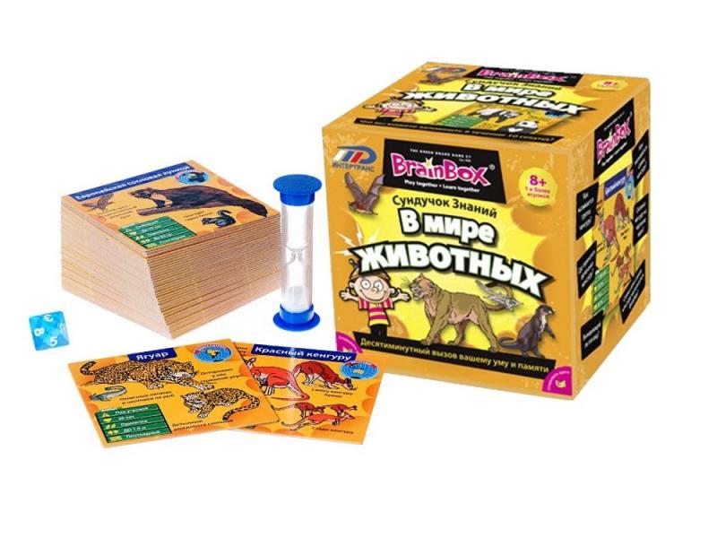 Настольная игра развивающие BrainBox Сундучок знаний В мире животных 90702 настольная игра развивающая brainbox сундучок знаний мир динозавров 90738