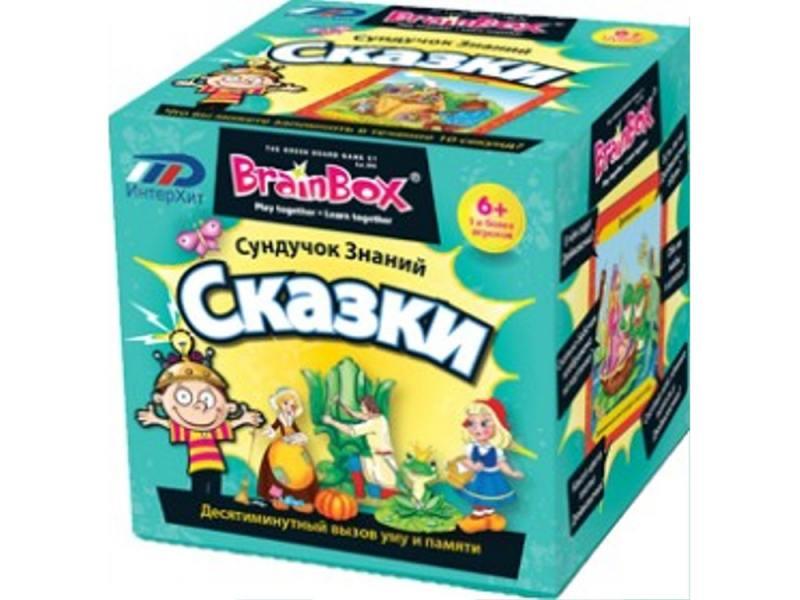 развивающие коврики Настольная игра развивающие BrainBox Сказки 90727