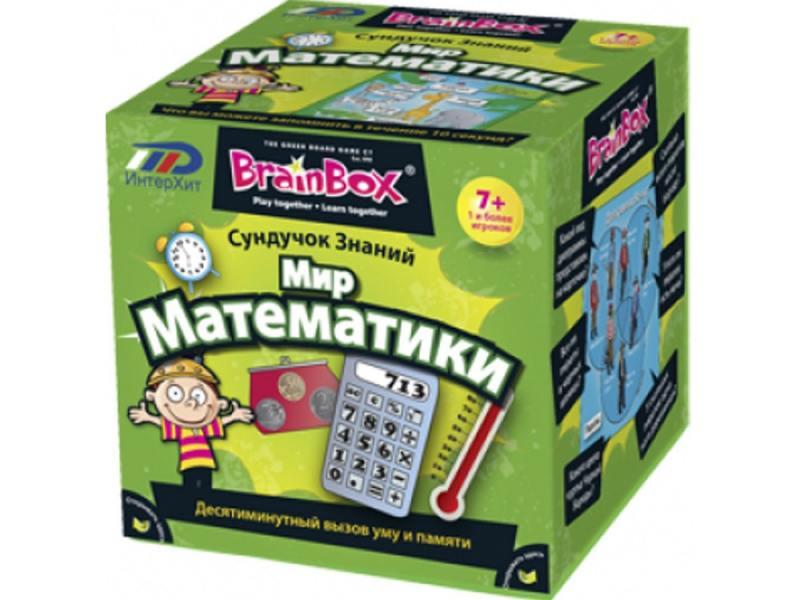 Настольная игра развивающая BrainBox Сундучок знаний Мир математики 90718