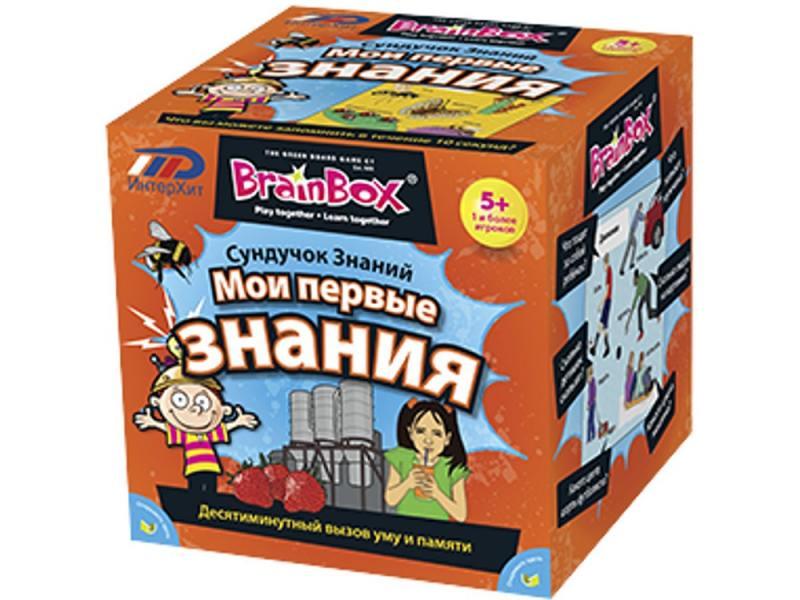 Настольная игра развивающие BrainBox Сундучок знаний Мои первые знания 90740 настольная игра развивающая brainbox сундучок знаний мир динозавров 90738