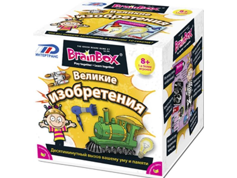 Настольная игра развивающие BrainBox Великие изобретения 90715