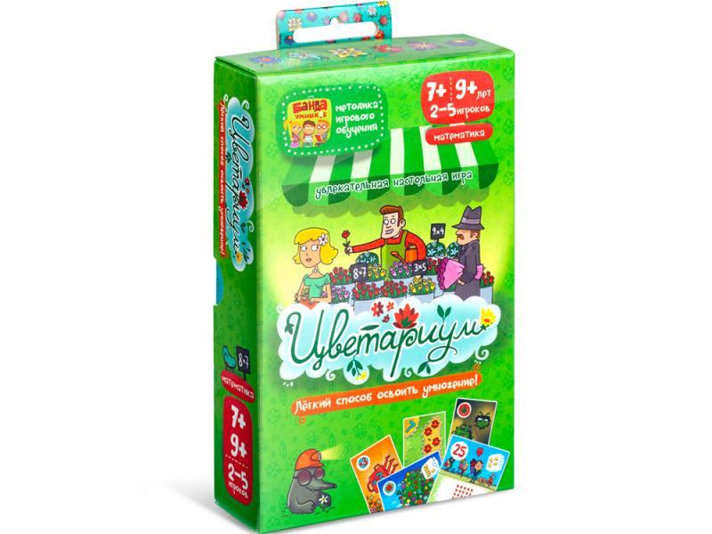 Настольная игра развивающие Банда Умников Цветариум УМ035 развивающая настольная игра банда умников хронолёт ум072