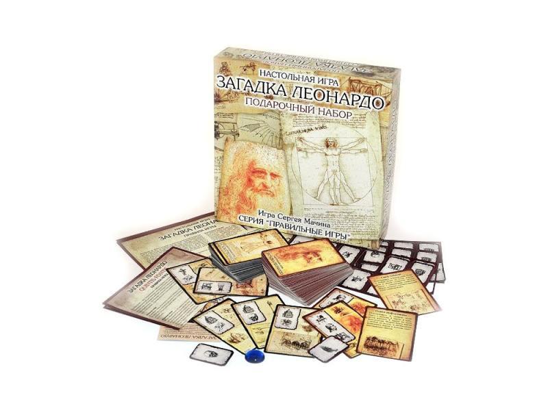 Настольная игра карты ПРАВИЛЬНЫЕ ИГРЫ Загадка леонардо. Подарочный набор 10-01-07 настольная игра загадка леонардо quintis fontis пятый ключ