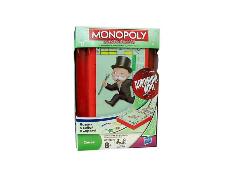 Настольная игра Hasbro Монополия (дорожная) B1002 hasbro hasbro настольная игра монополия классическая