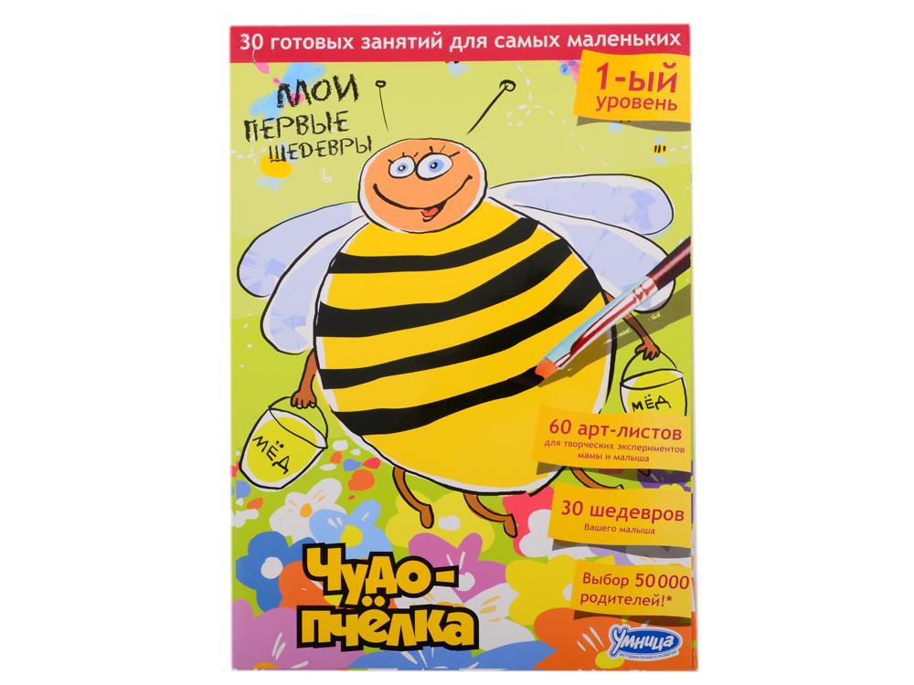 Творческие занятия Мои первые шедевры чудо-пчелка 1026