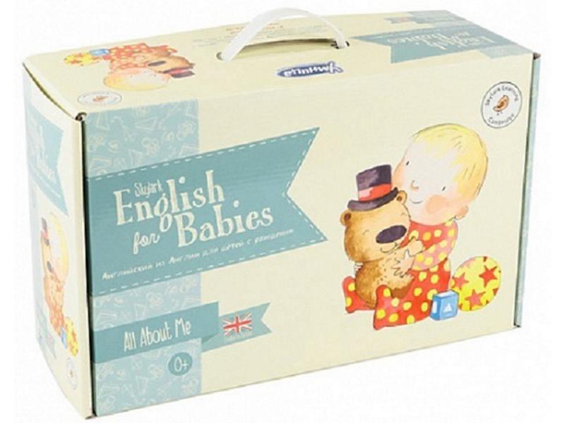 Комплект Умница Skylark English for Babies 2717 умница развивающий комплект говорим с пелёнок