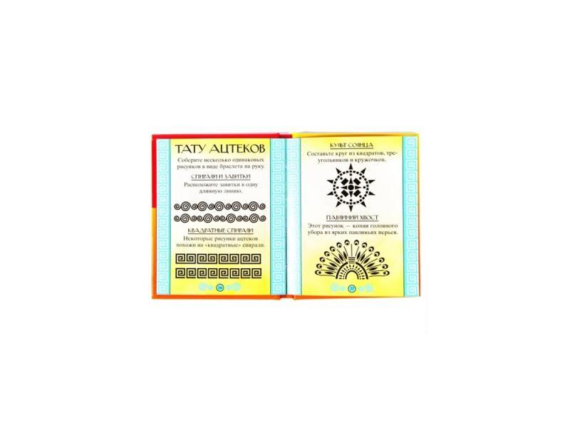 Набор Стильные тату. Набор для девочек 1845108698 от 7+ набор для творчества мини маэстро стильные тату
