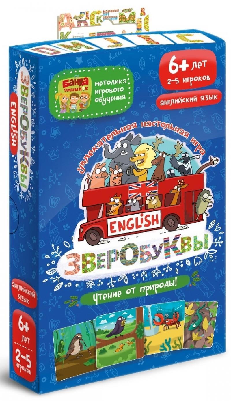 Настольная игра развивающая Банда Умников Зверобуквы English УМ043 банда умников развивающая настольная игра геометрика