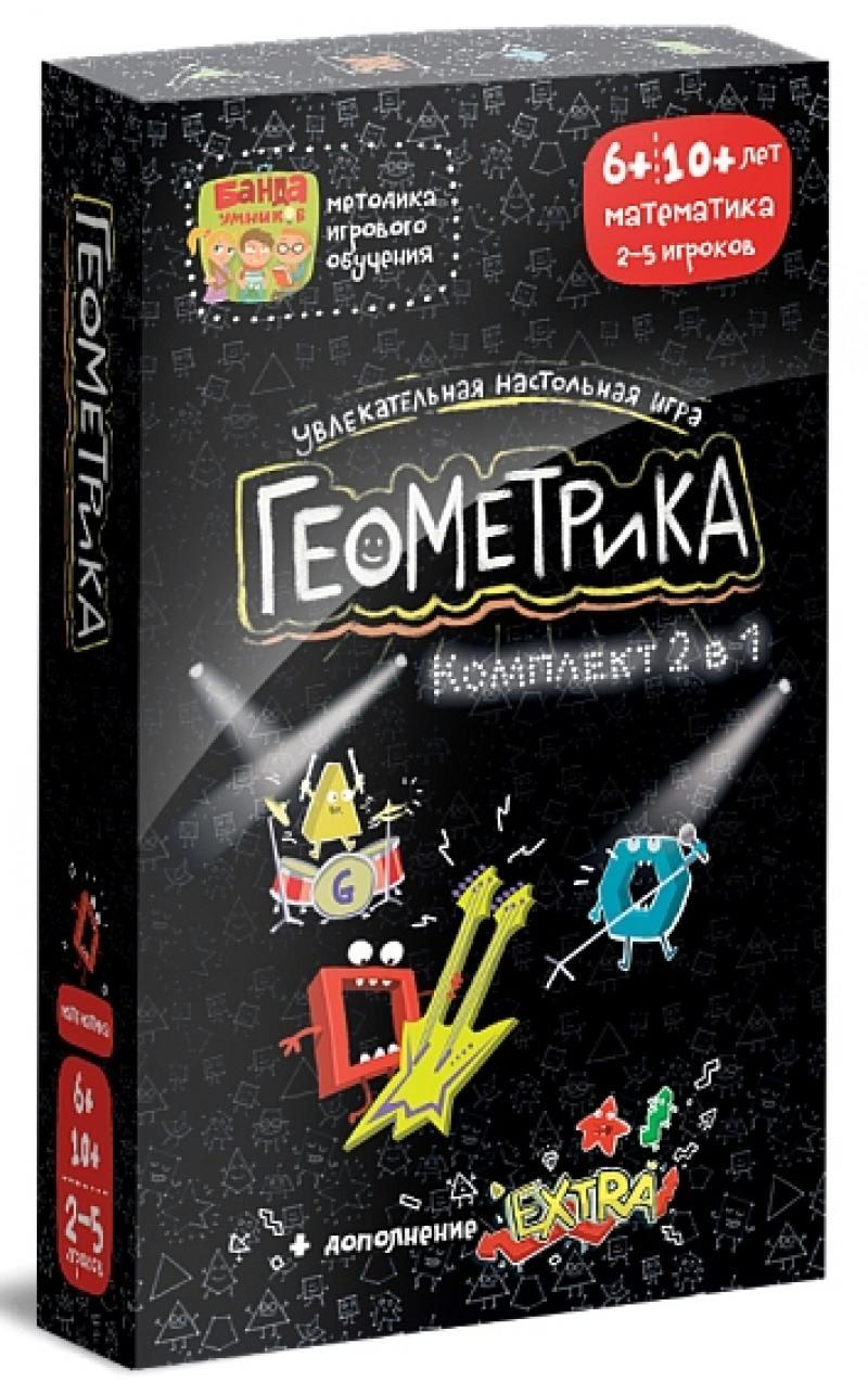 Настольная игра развивающая БАНДА УМНИКОВ Геокомплект 2 в 1 УМ056 игра настольная развивающая банда умников геокомплект 2 в 1 ум056