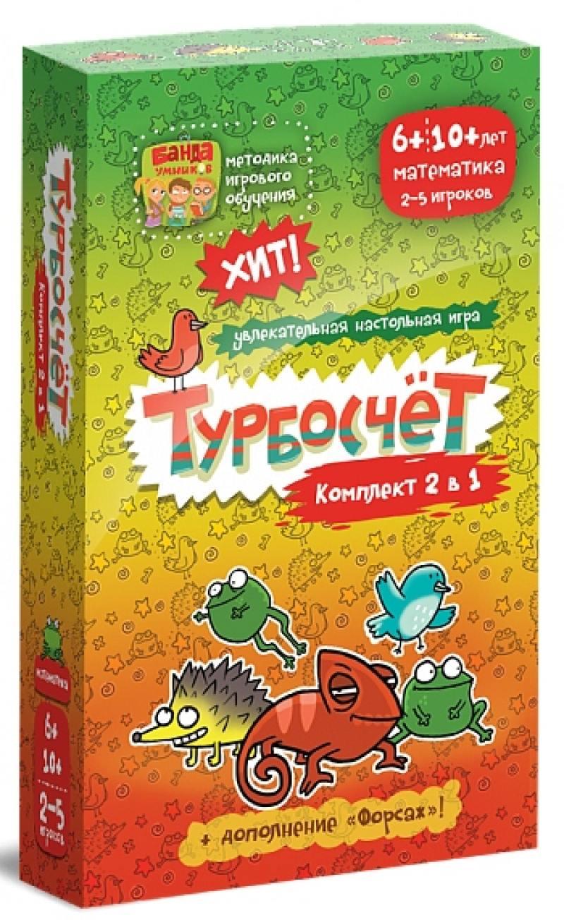 Настольная игра развивающая БАНДА УМНИКОВ Турбокомплект 2 в 1 УМ053 игра настольная развивающая веселые фрукты пикнмикс от 1 5 лет