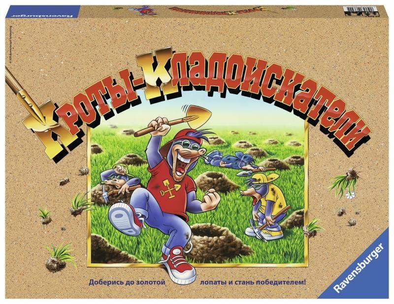 Настольная игра развивающая Ravensburger Кроты кладоискатели настольная игра ravensburger джолли осьминог