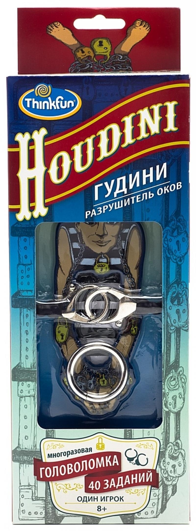 Гудини Разрушитель оков 7300-RU головоломка thinkfun гудини разрушитель оков 7300 ru