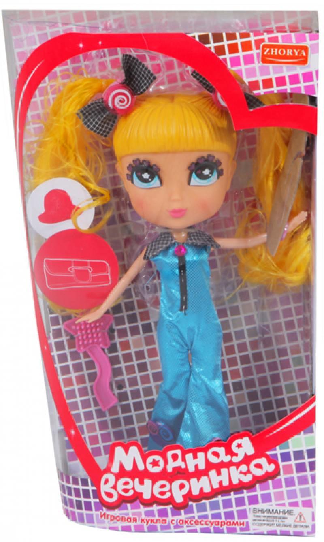 Игровой набор Zhorya Модная вечеринка Кукла с аксессуарами Х75780 zhorya набор для лепки zhorya сделай сам пластилин с формочками 6 цветов