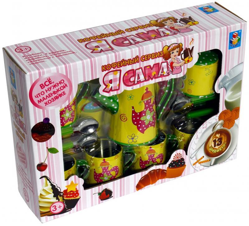 Кофейный сервиз Я Сама (4 вида) Т57243 1toy игрушечная посуда 1toy игровой чайный сервиз я сама 1toy