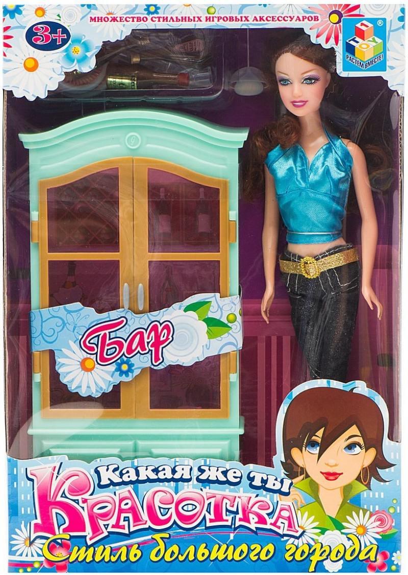 Набор мебели для кукол: бар - «Красотка» Т54491