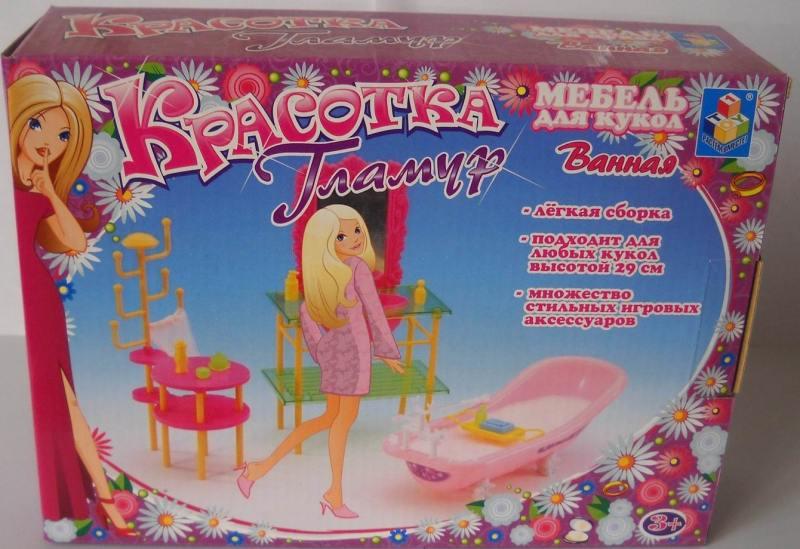 Набор мебели для кукол «Гламур» - ванная «Красотка» Т54508 набор мебели 1toy красотка гламур спальня т54507