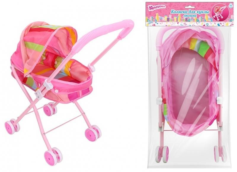 1toy Коляска д.куклы люлька,пакетТ58757 электромобили 1 toy бмв х5м