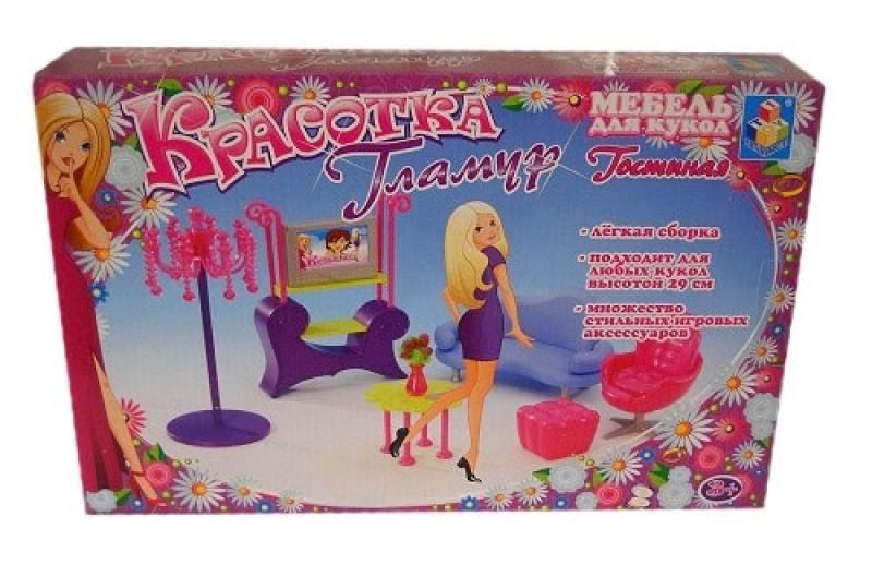 Набор мебели для кукол «Гламур» - гостиная «Красотка» Т54504
