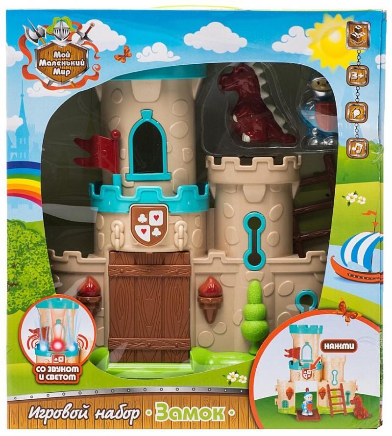 1toy игровой набор Мой маленький мир: замок, аксессуары, фигурки (2 шт), звук, свет Т574 майка print bar мой маленький мир