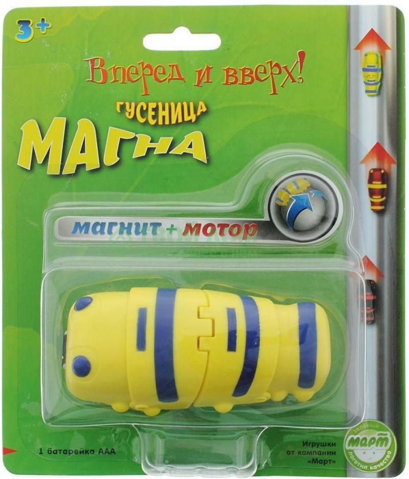 Интерактивная игрушка ECLIPSE TOYS Гусеница Магна (желтая) MM8930Y eclipse mini 45