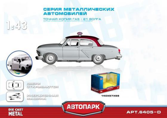 Инерционная металлическая машинка Play Smart Автопарк Р41140