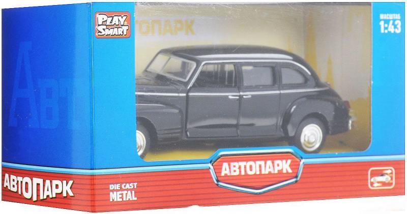 Купить Инерционная металлическая машинка Play Smart Автопарк Зис-110 Р41142, Игрушки