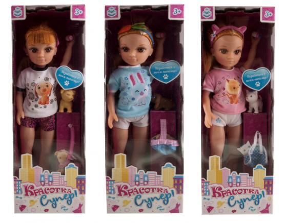 Кукла ;Красотка-Супер с питомцем (3 вида)Т57350 1toy кукла красотка фэшн с одеждой цвет платья оранжевый