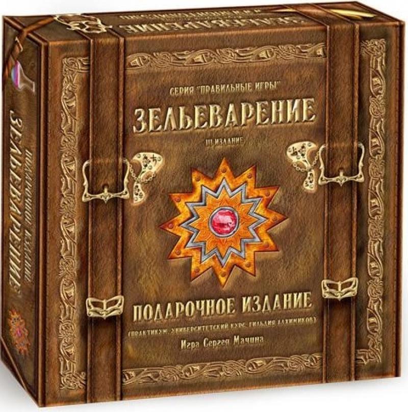 Настольная игра ПРАВИЛЬНЫЕ ИГРЫ Зельеварение: Подарочное издание правильные игры стань суперзлодеем