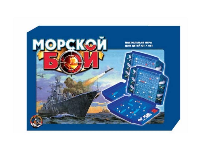 Настольная игра логические Десятое королевство Морской бой 00992