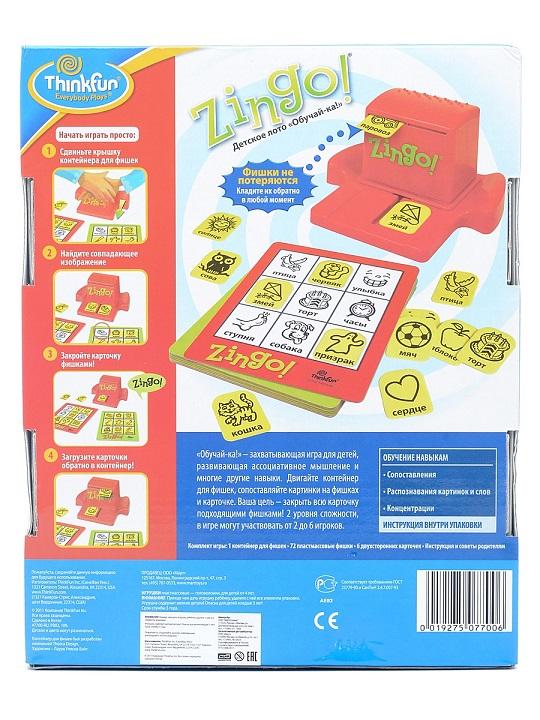 Настольная игра развивающая Think Fun Детское лото Обучай-ка 7700-RU настольная игра family fun шар шалун