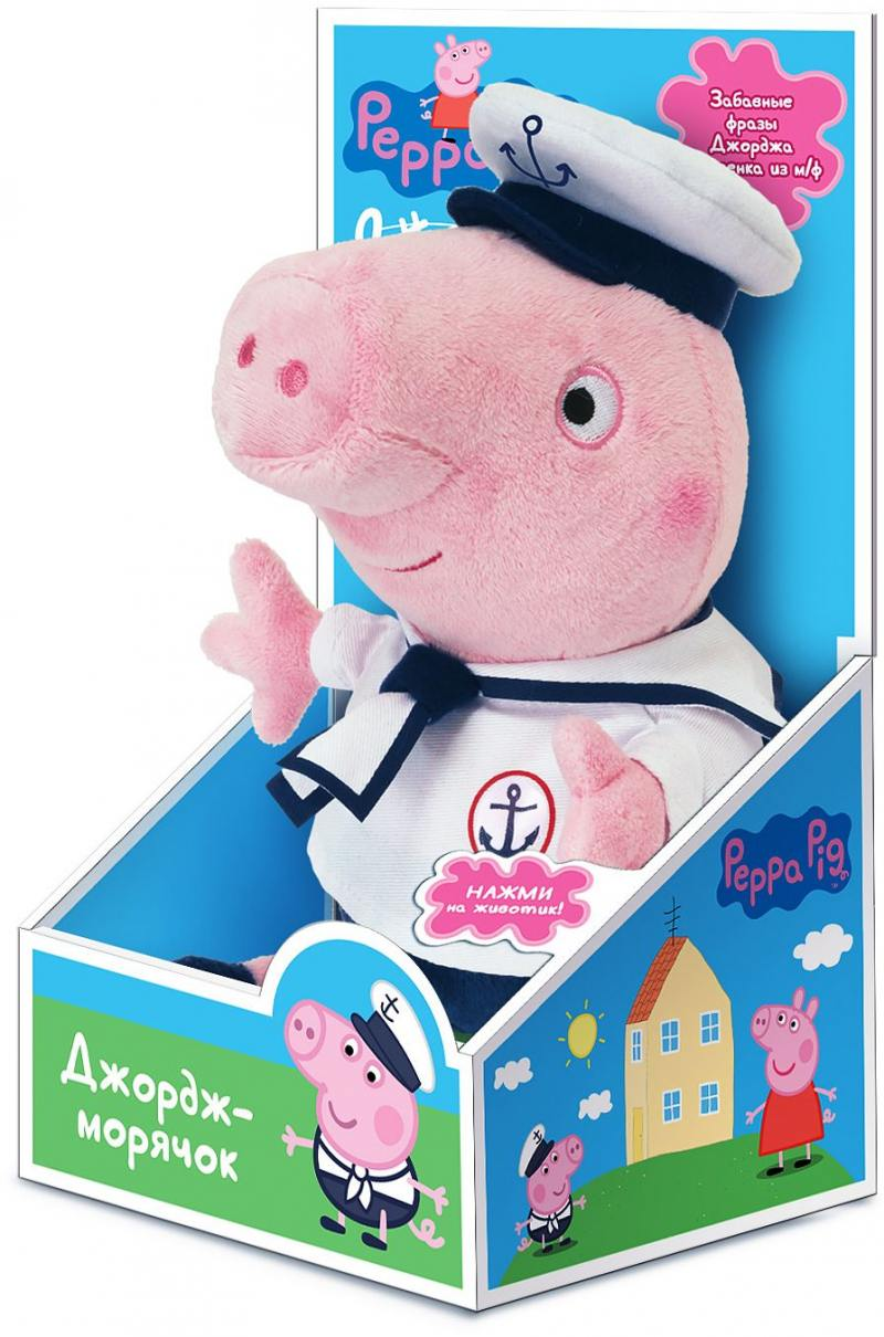 Мягкая игрушка свинка РОСМЭН Свинка Пеппа - Джордж-морячок 25 см розовый плюш текстиль пластик мягкая игрушка свинка disney хрюня 25 см розовый текстиль 6901014010594