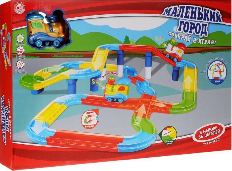 Железная дорога Zhorya Маленький город поезд на бат., свет, звук, 56 деталей 68х43х9см железные дороги zhorya железная дорога маленький город поезд 16 деталей