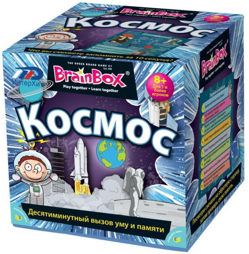 Настольная игра логическая BrainBOX Сундучок знаний Космос 90748