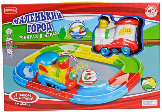 Железная дорога Zhorya Маленький город поезд на бат., свет, звук, 11 деталей 37,5х25,5х9см