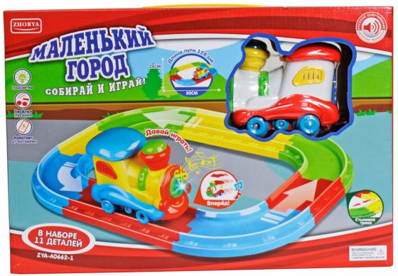 Железная дорога Zhorya Маленький город поезд на бат., свет, звук, 11 деталей 37,5х25,5х9см lq150x1lcd3 lcd displays